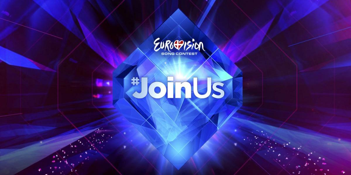 España en Eurovisión 2014